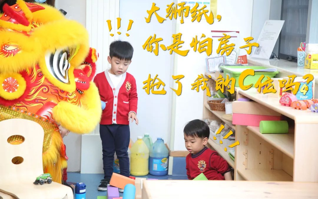 """WELCOME BACK TO SCHOOL 